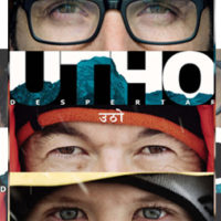 """El programa """"Dinamiza La Palma"""" CajaCanarias presenta el estreno del documental """"UTHO. Despertar"""" en La Palma"""